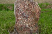 Runestone II