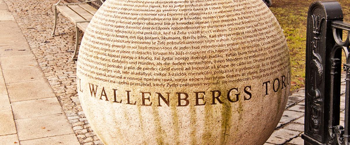 Raoul Wallenberg Plaza